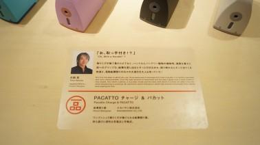 4_DSC09801