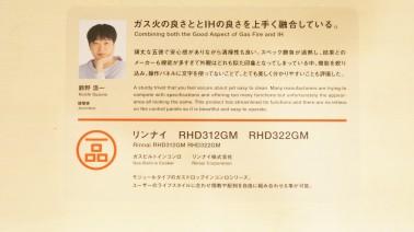 8_DSC09807