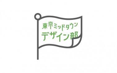 designbu