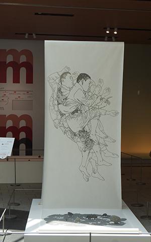 mta47
